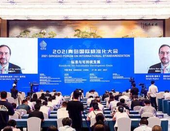 EN CHINE : LE FORUM DE QINGDAO SUR LA NORMALISATION INTERNATIONALE